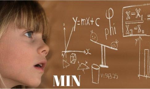 Excel関数MIN