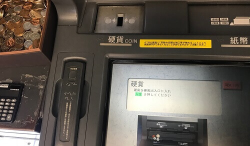 ATMで預けた