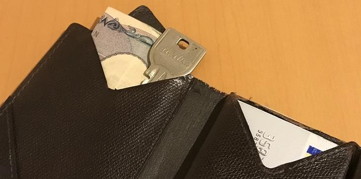 アブラサス薄い財布の鍵入れ