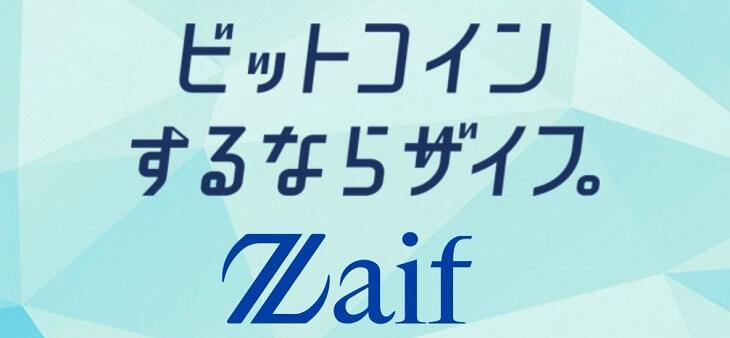 Zaif画像
