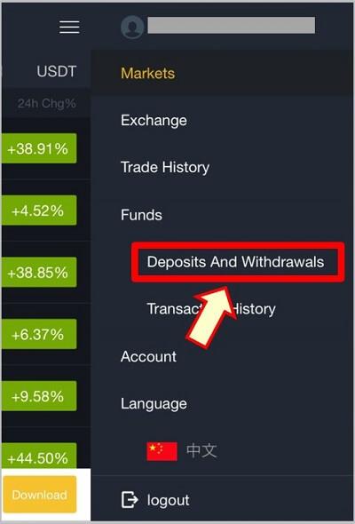 画像説明:Deposits And Withdrawals(入金と出金)を押します。