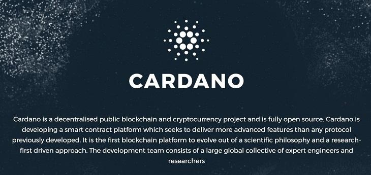 仮想通貨『ADA(カルダノ)』について