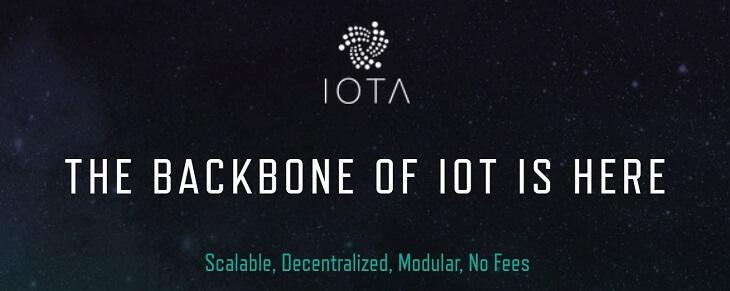 仮想通貨『IOTA(アイオータ)』イメージ
