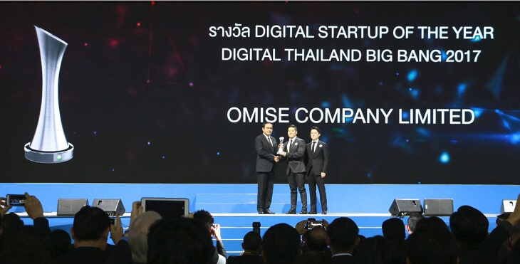 「Digital startup of the year」で表彰