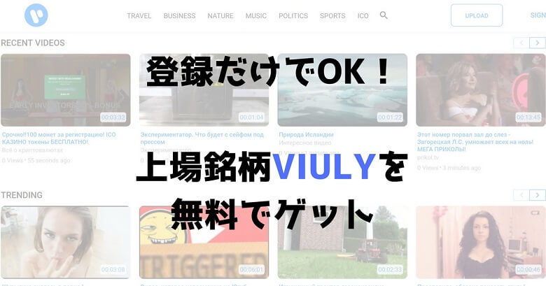 VIULY AirDrop
