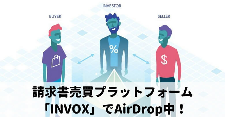 AirDrop Invox