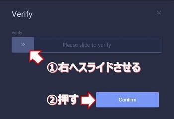 メール認証コード取得画面