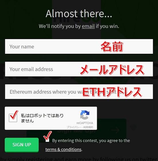 HireGoのアカウント登録画面