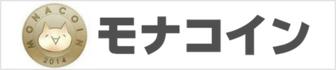 仮想通貨MONA(モナコイン)
