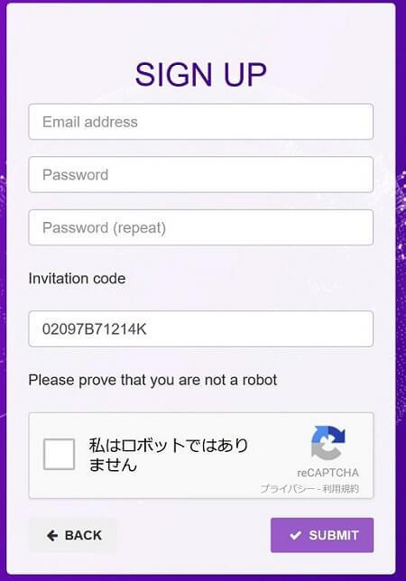Cortexのエアドロップ:アカウント登録画面