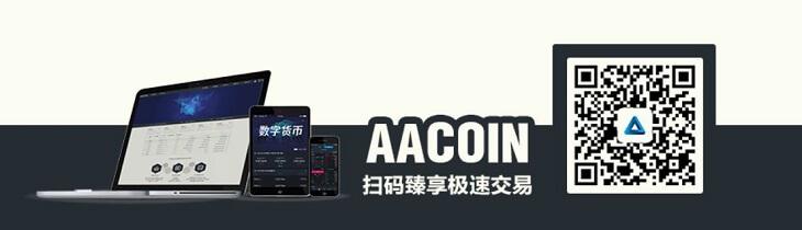 AAcoin