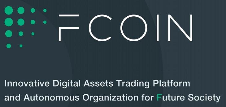 FCoin(エフコイン)