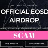 eosDASHのエアドロップはSCAM