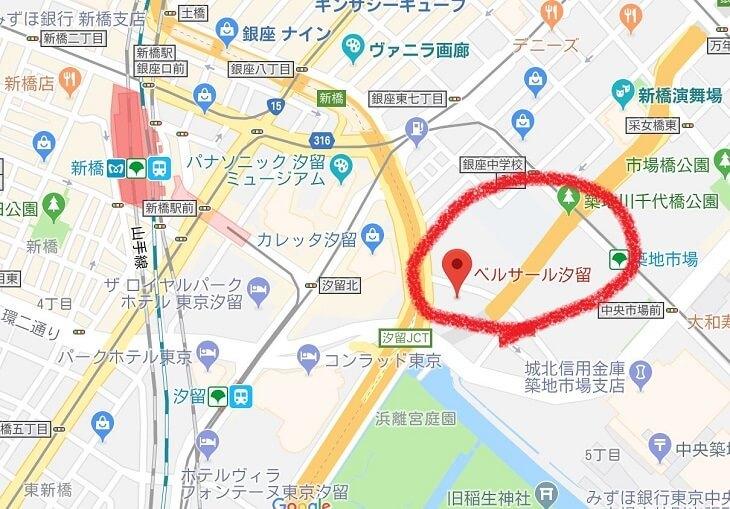 TOKENSKY TOKYOの開催場所