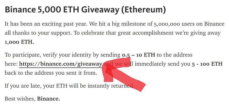 5000ETH配布キャンペーンの内容