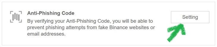 バイナンスのログイン後画面「アンチフィッシングコード設定」