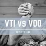 VTI vs VOO