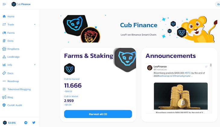 ライオンマークの怪しそうなDeFiサイト(Cub Finance)