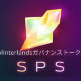 Splintershards ($SPS)