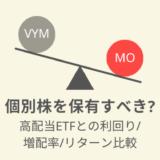 VYM vs MO